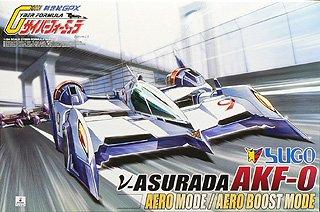 1/24 サイバーフォーミュラ νアスラーダ AKF-0 エアロブーストモード