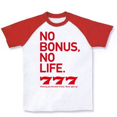 【パチスロ】NO BONUS, NO LIFE. ラグランTシャツ