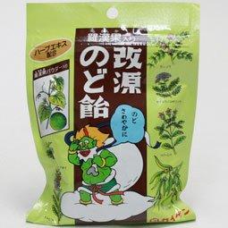 (株)カイゲン改源のど飴100g300(RC:1000608652)