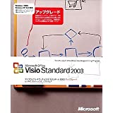 Visio Standard 2003 �A�b�v�O���[�h�Ń}�C�N���\�t�g�ɂ��