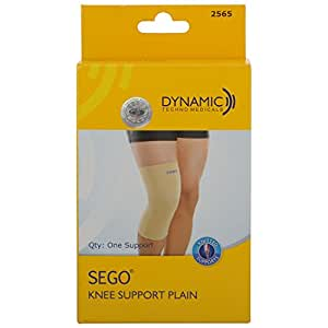 Sego Knee Cap Plain