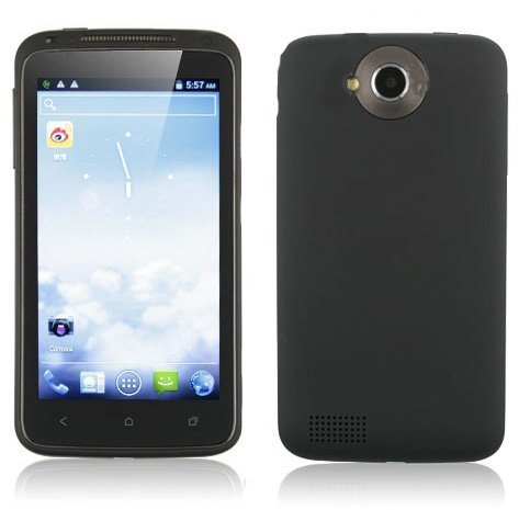 4.5 Inch QHD (960*540) Capacitive Screen 3G Android 4.0 Smartphone