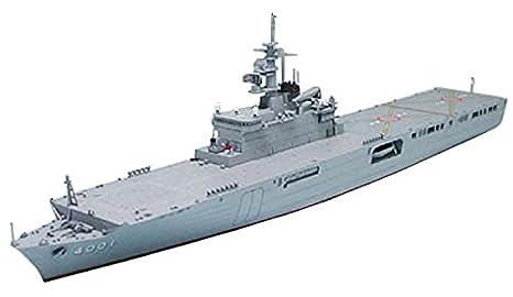 Tamiya - 31003 - Maquette De Bateau - Ohsumi