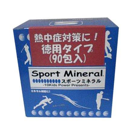 宝月 サプリメント スポーツミネラル 90包入 HGーSPM90