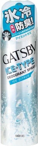 GATSBY(ギャツビー) アイスデオドラントスプレー アイスシトラス 13...