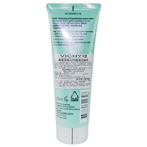 Vichy Normaderm Anti Imperfection Deep Cleansing Foaming Cream, 125ml