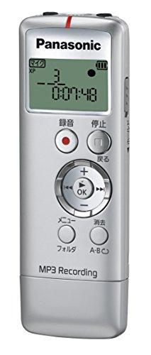Panasonic ICレコーダー シルバー RR-US310-S