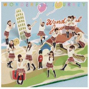WONDERFUL JOURNEY(初回限定盤B)(DVD付)