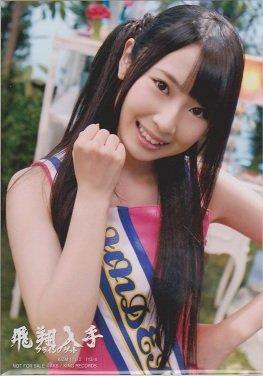 AKB48公式生写真 飛翔入手フライングゲット通常盤【高柳明音】