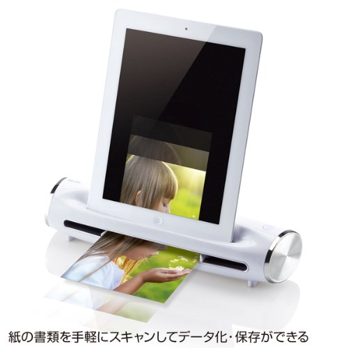 SANWA SUPPLY iPad専用スキャナー PSC-IP7W