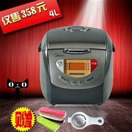 midea-beauty-fc507b-fc407b-three-dimensional-heating-smart-rice-cooker-timer-4-liters-genius