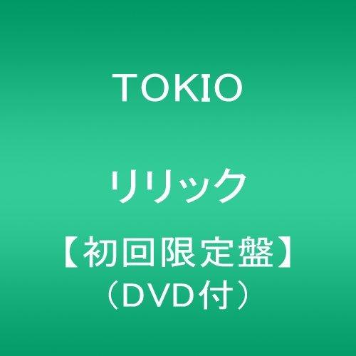 TOKIO リリック
