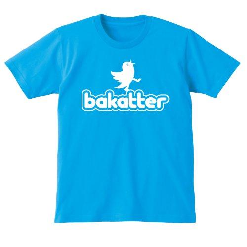 Tシャツ【スカイブルー】バカッター つぶやき炎上中 おもしろジョークTシャツ