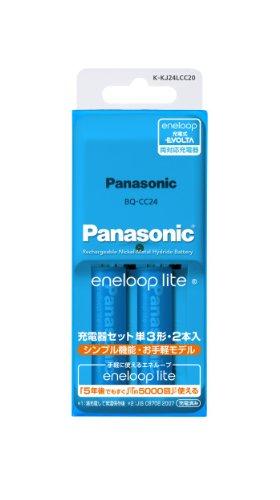 Panasonic eneloop 急速充電器セット 単3形 2本付 お手軽モデル 低容量 K-KJ24LCC20