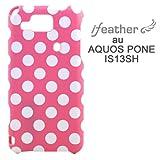 iFeather Fashion au Sharp AQUOS Phone(IS13SH)専用 ケース/カバー Strawberry Pink IFIS13PDOT-STPK