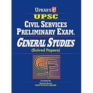 buying exam papers online Amazonin - buy sslc exam scanner 60 model question papers book online at best prices in india on amazonin read sslc exam scanner 60 model question papers book.