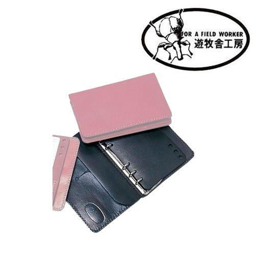 遊牧舎工房:ゆうぼくしゃ ビジネスマンや学生必携の手作りシステム手帳 Lサイズ / ブラック