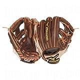 Mizuno Classic Pro Soft Future 11.25 Inch GCP40F Baseball Glove by Mizuno