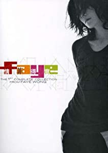 Complete Collection from Faye Wong