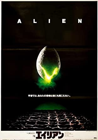 alien movie poster original - photo #7