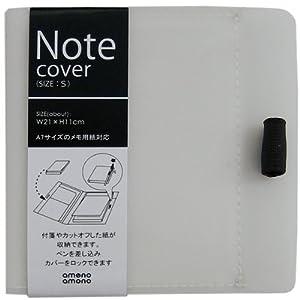 【クリックで詳細表示】amenoamono(アメーノアモーノ) ノートカバー・Sサイズ ホワイト AM-NCS-WH