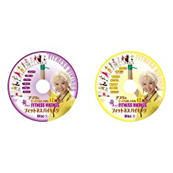 スター・サークル(STAR CIRCLE) アプリのフィットネスバイキング DVD2枚組