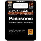 パナソニック eneloop pro 単3形充電池 4本パック ハイエンドモデル BK-3HCC/4