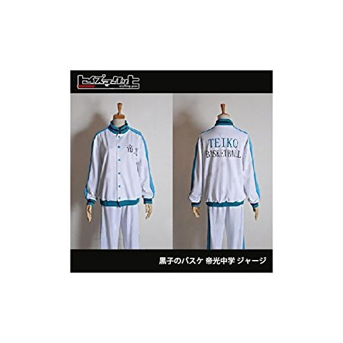 Basketball Emperor light junior high school jersey high quality cosplay costume for women M size of Kuroko cosplay (japan import) günstig online kaufen
