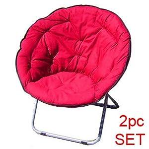 Set Of 2 Folding Red Papasan Dish Moon Sphere Chair Sports Fan