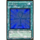 遊戯王カード 【 死者蘇生 】 GS01-JP013-GR 【ゴールドレア】 《ゴールドシリーズ2009》
