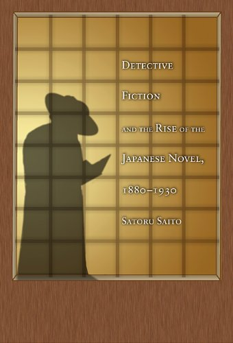 Detective Fiction and the Rise of the Japanese Novel, 1880-1930 (Harvard East Asian Monographs)