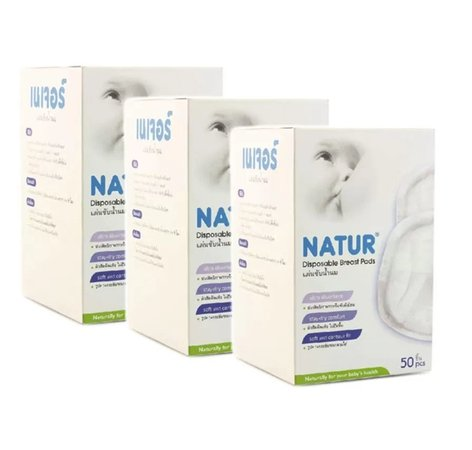 Natur Disposable Breast Pads 50 pieces (three sets) (Spoon Neckless compare prices)