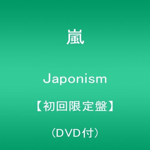 Japonism【初回限定盤】(DVD付)をAmazonでチェック!