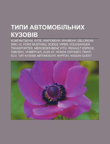 typy-avtomobil-nykh-kuzoviv-kompaktveny-kupe-mikroveny-miniveny-delorean-dmc-12-ford-mustang-dodge-v