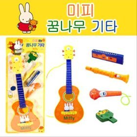 [Special Sales] Dream Miffy Children Play Guitar Flute Guitar Harmonica Microphone Music Box Orchestra Children'S Day Is ...
