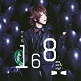 雪月花♪168 -one sixty eight-