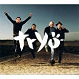 Ce Que L'On Seme by Tryo (2010-01-18)