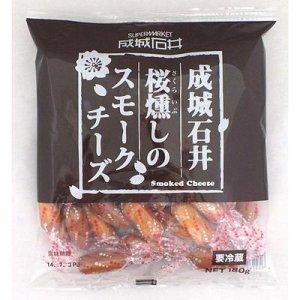 成城石井 桜燻しの スモーク チーズ 165g