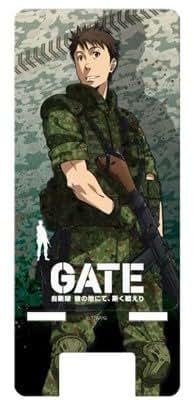 『GATE 自衛隊 彼の地にて、斯く戦えり』 モバイルスタンド 伊丹耀司