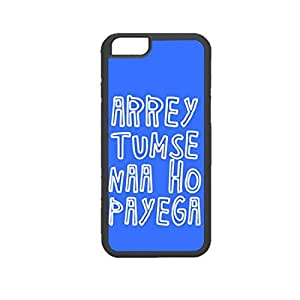 Vibhar printed case back cover for Apple iPhone 6 Tumse