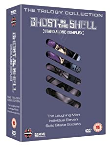 Ghost In The Shell - SAC Trilogy Box Set [4 DVDs] [UK Import]