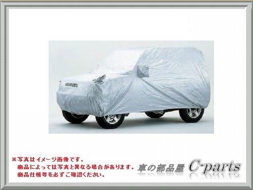 SUZUKI Jimny スズキ ジムニー【JB23W】 ボディーカバー【シルバー】[99000-990J5-321]