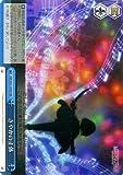 ヴァイスシュヴァルツ さやかの正体(RRR)/劇場版 魔法少女まどか☆マギカ[新編]叛逆の物語(MMW35)/ヴァイス