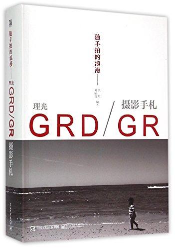 Ricoh Books