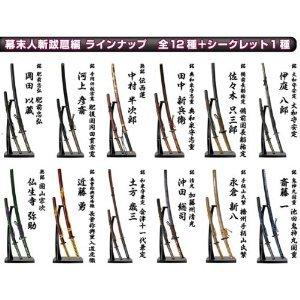 真・剣鬼3 ~幕末人斬跋扈編~ BOX