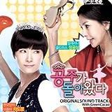 姫が帰ってきた 韓国ドラマOST (KBS)(韓国盤)