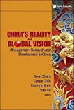 img - for China's Reality and Global Vision : Management Research and Development in China (Hardcover)--by Cheng Siwei [2010 Edition] book / textbook / text book