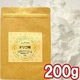 北海道産ビート抽出 無添加天然 オリゴ糖「ラフィノース」 200g/約100日分