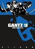 Gantz Volume 18