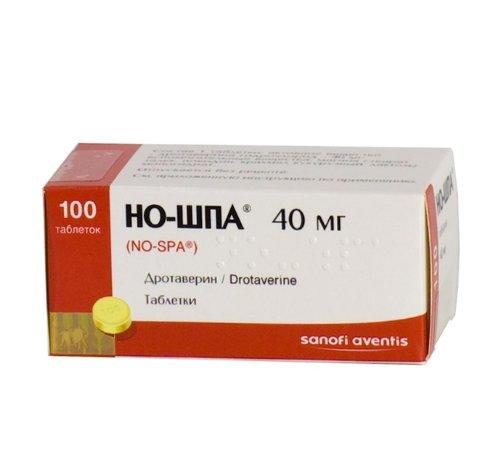 No-Spa 40 Mg 100 Tablets, (Noshpa, No Spa, Drotaverine)